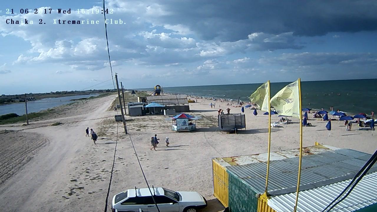 Вебкамера №7: Счастливцево, пляж на Арабатской стрелке возле б/о Чайка 2